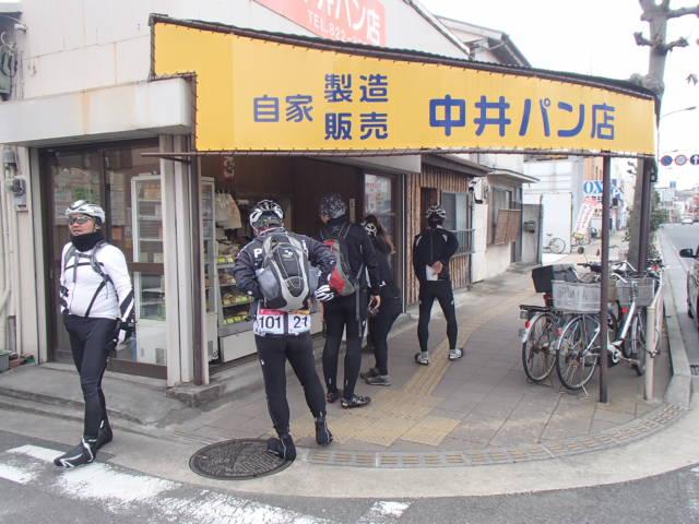 横須賀グルメ (22)