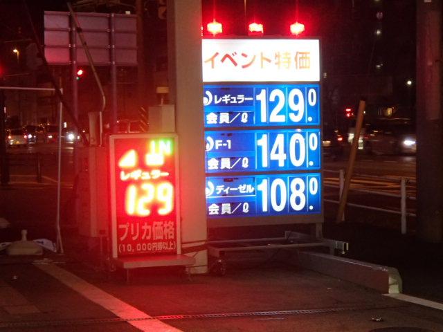 久々の120円台 (1)