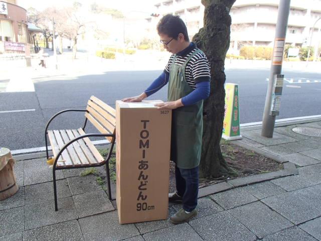 あんどん (1)