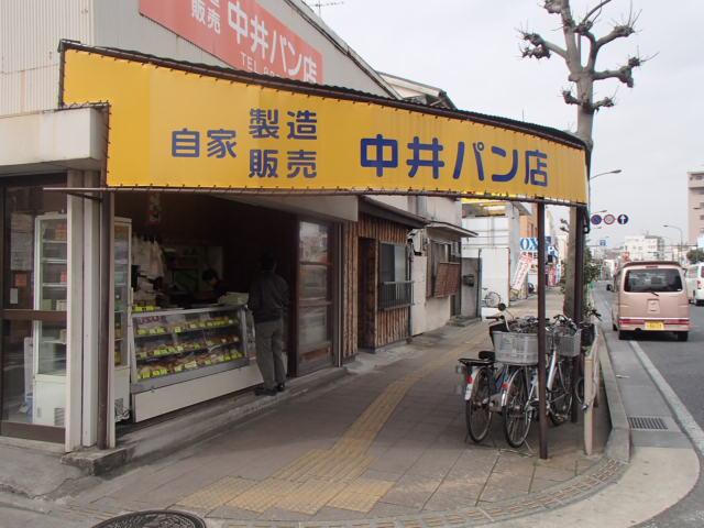 DBKから三浦一週 (9)