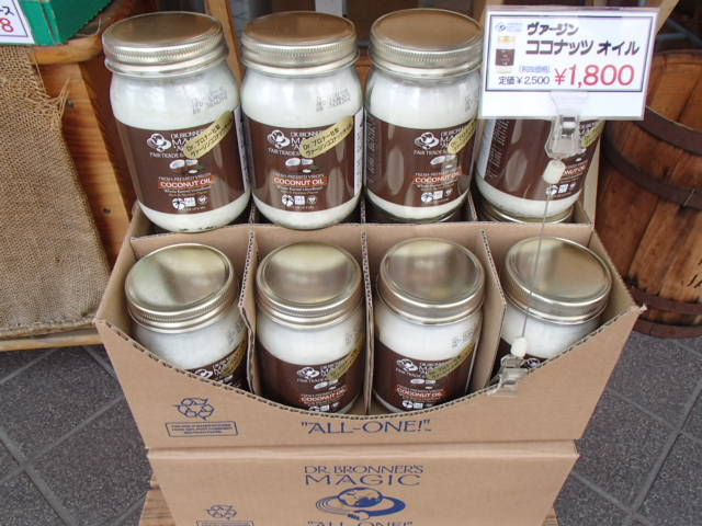 ココナッツオイル入荷 (2)