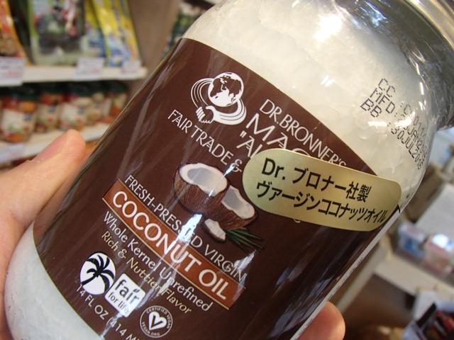 ココナッツオイル入荷 (3)