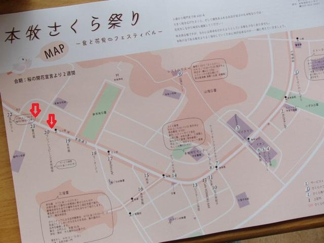 さくら祭りマップ (1)