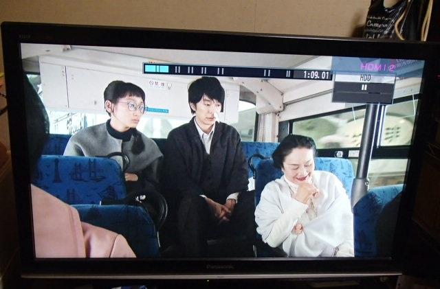 ドラマ デート (2)