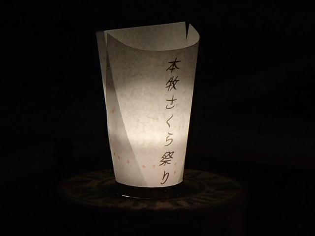 行灯と僕 (1)