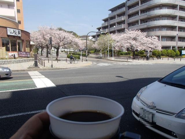 ホットコーヒー無料最終日 (2)