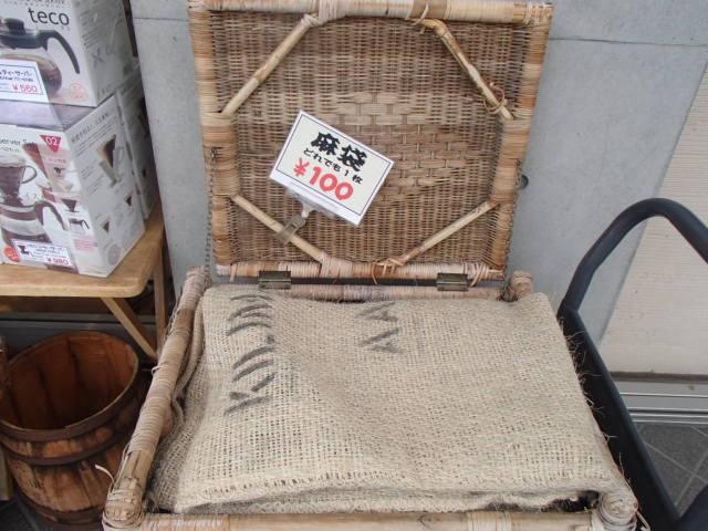 麻袋100円