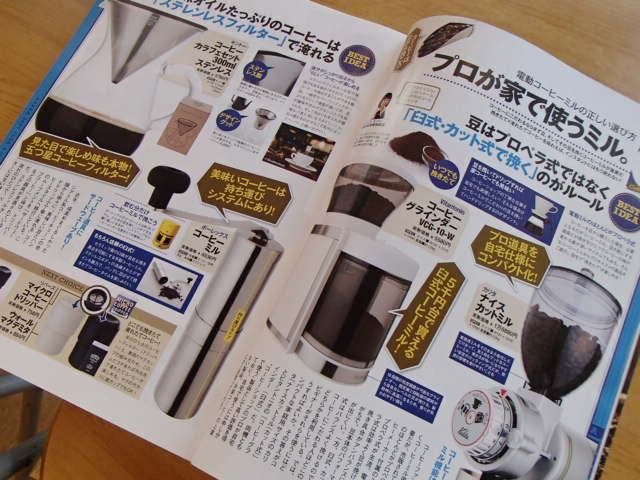 モノクロコーヒーメーカーランキング (2)