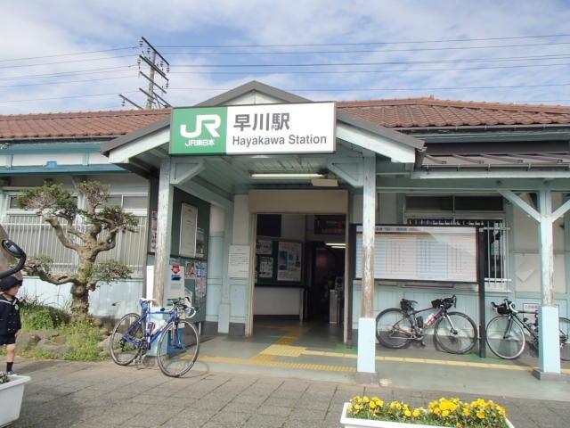 熱川アジ丼露天風呂 (8)