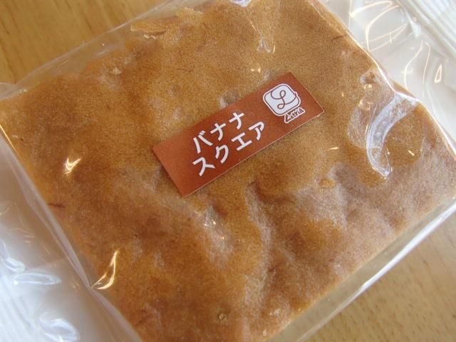 めいらく焼き菓子 (6)