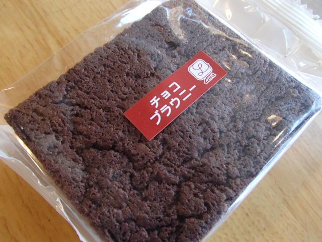 めいらく焼き菓子 (7)