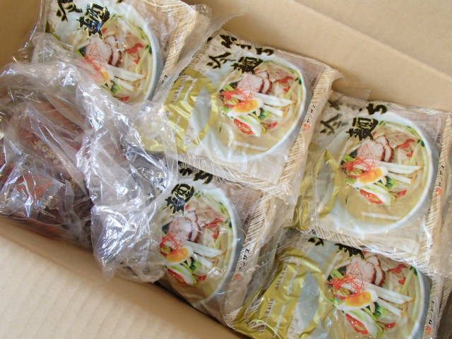 冷麺入荷2015 (2)