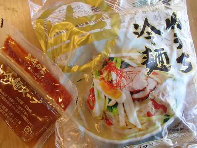 冷麺入荷2015 (3)