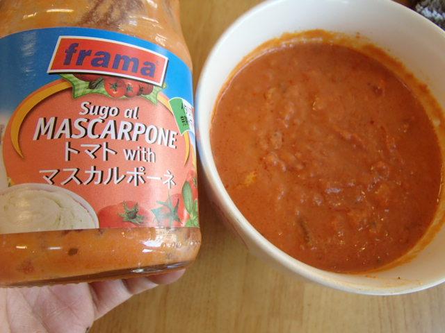 フラマーパスタソース食べ比べ (2)