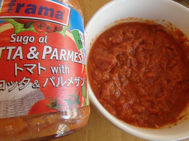 フラマーパスタソース食べ比べ (3)