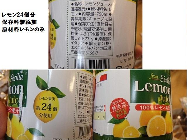 シチリアレモン (2)アップ用