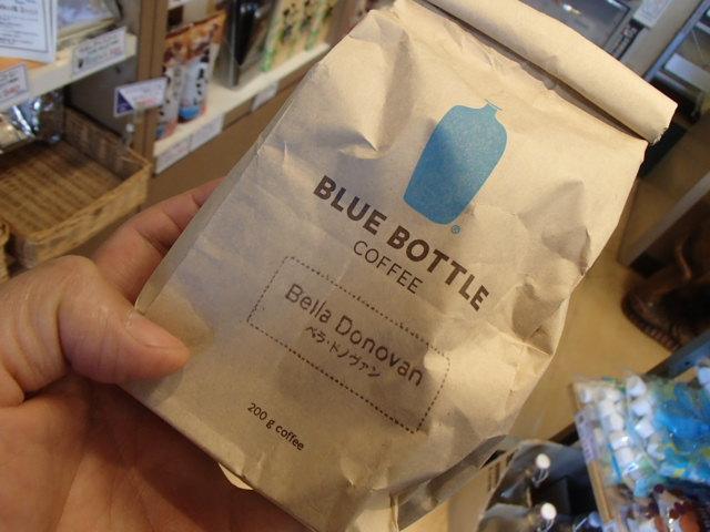 ブルーボトルコーヒー (1)
