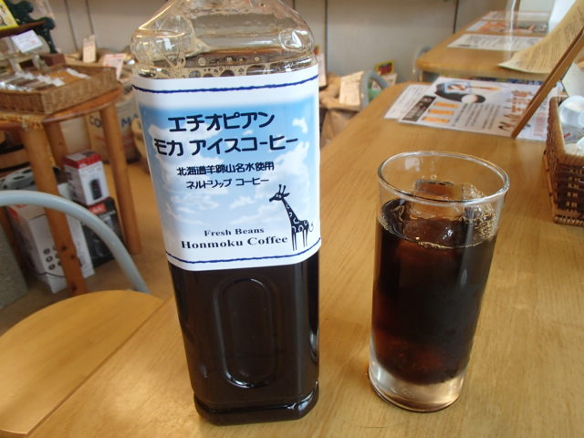 エチオピアンモカアイスコーヒー2015 (3)