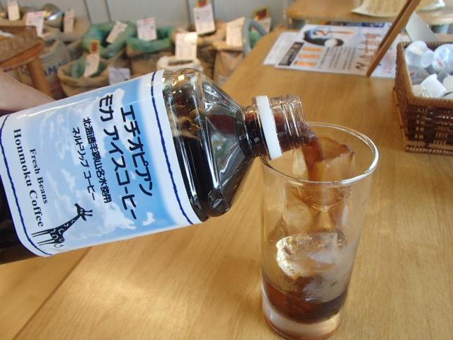エチオピアンモカアイスコーヒー2015 (2)