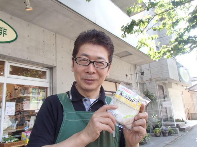 ランチパックタクワンマヨ (1)