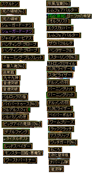 150331drp.png