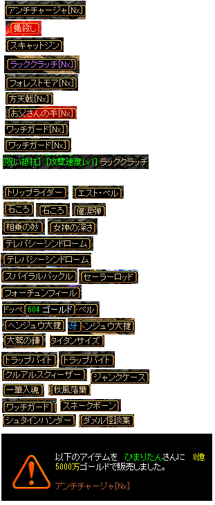 20150407.png