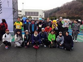 2015サンシャインマラソン集合写真