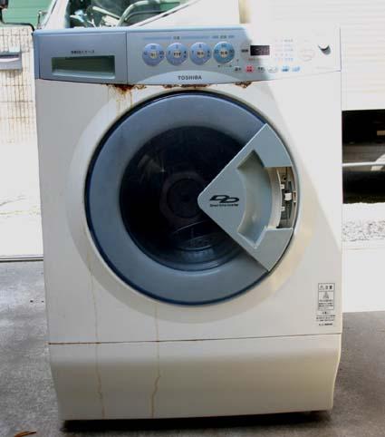 WashingMacineApr2015-2.jpg