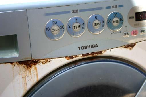 WashingMacineApr2015-3.jpg
