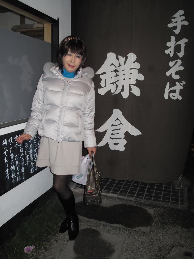 100130川越そば鎌倉(1)
