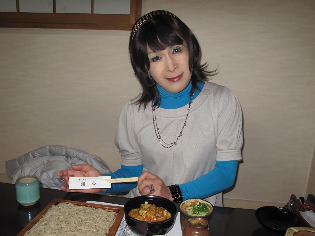 100130川越そば鎌倉(5)