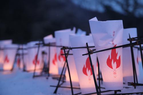 湯野上温泉火祭り2015001