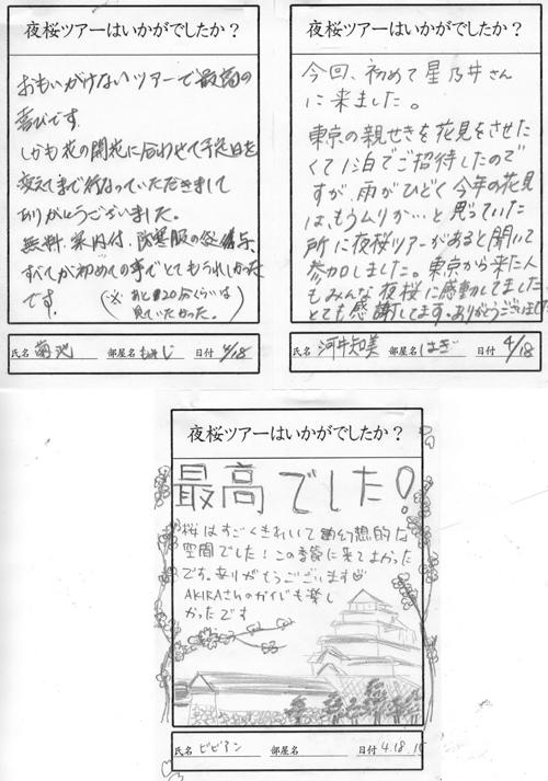 CCI270418_0000.jpg