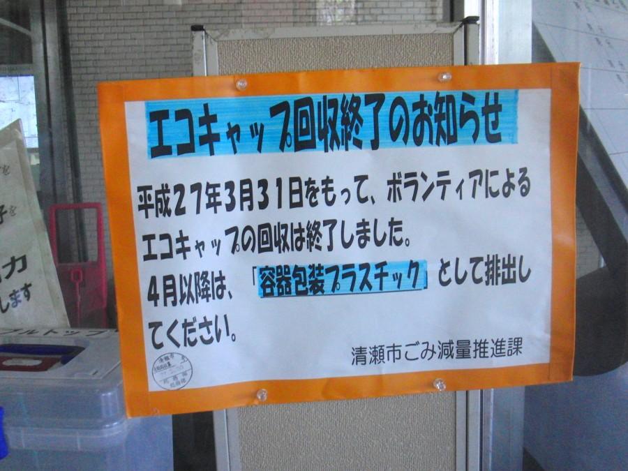 0000CIMG1090.jpg