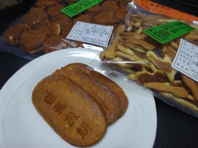 南千住の重盛商店の芭蕉煎餅