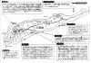 久高島地図