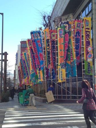 2015大阪場所