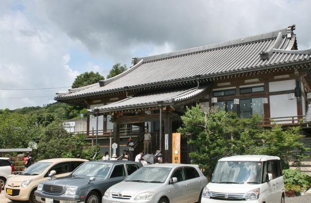 IMG_8417 観音寺(640x418)