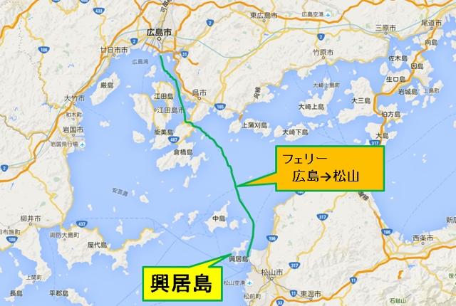 広島―松山フェリー (640x430)