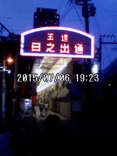 150706_1923~001