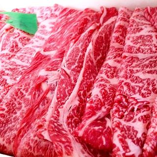 島根県飯南町_和牛すき焼き用牛肉セット②