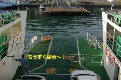 IMGP7687_convert_20150511213947.jpg