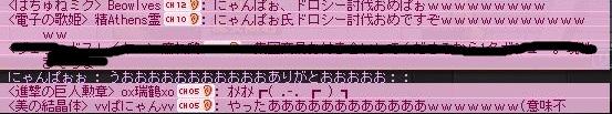 Maple150125_172654.jpg