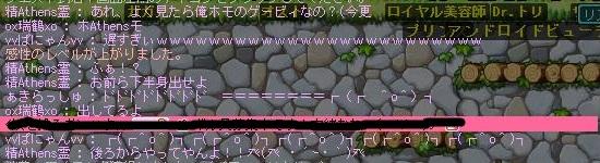 Maple150126_005701.jpg