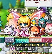 Maple150129_220212.jpg