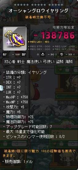Maple150223_004836.jpg