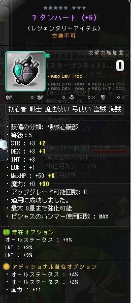 Maple150517_103551.jpg