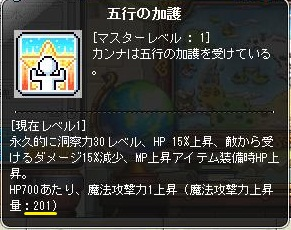 Maple150517_113412.jpg