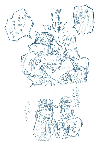 3bukan4.jpg