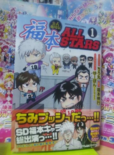 allstar1.jpg